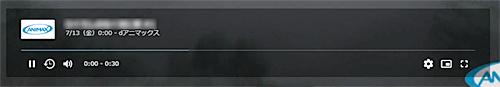 dTVチャンネル「プレイヤー操作」画面
