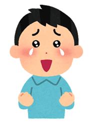 動画配信ライフ