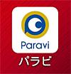 paraviアプリアイコン