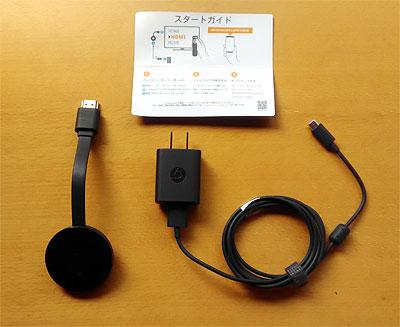 Chromecast付属品