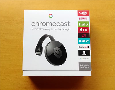 Chromecast箱