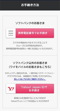 アニメ放題「ユーザー選択」画面