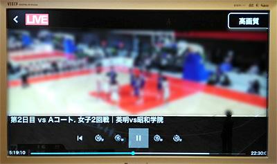 バスケットLIVE「再生操作・設定」画面