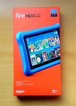 Fire HD 8 キッズモデル「外箱」