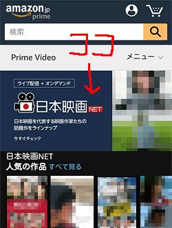 日本映画NET「申し込みの位置」