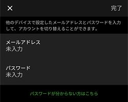 AbemaTVアプリ「ログイン」画面