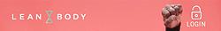 リーンボディ「LOGINボタン」画面