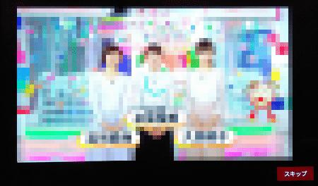 Fire TV FODアプリ「FOD紹介動画」画面