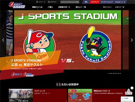 J SPORTSオンデマンド「ログイン状態」画面