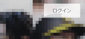 DAZN「ログインの位置」画面